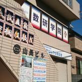 photo_我孫子教室1