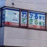 photo_五香教室1
