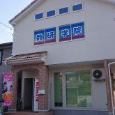 photo_六高台教室1
