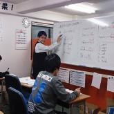 photo_我孫子教室2